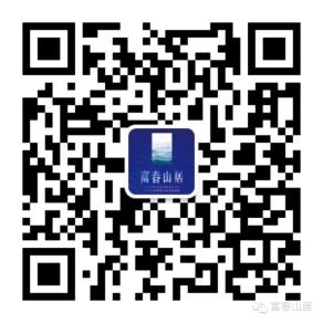 富春山居:千人屏息以待!12月8日香林谷选房!