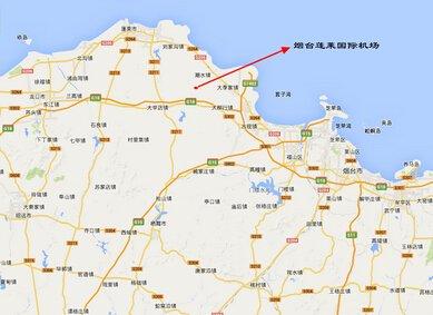 国际机场,选址于山东省烟台市蓬莱市潮水镇刘
