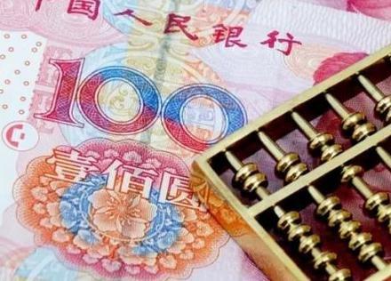 """烟台退休人员养老金""""十三连跳""""将惠及60多万退休人员"""