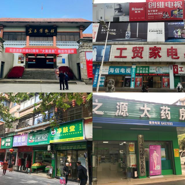 小Q看房:城央的商业综合体 这里的商业潜力无限