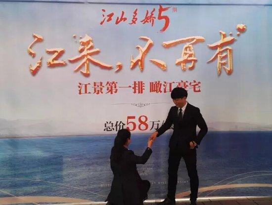 江山多娇:房子已交 姑娘嫁我可好