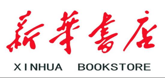 鄂西最大单体新华书店落户宜昌 新文化地标即将再现