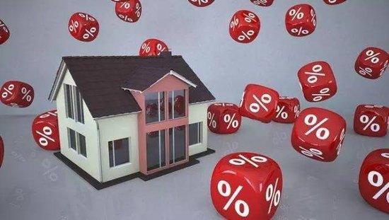 楼市大消息:全国已有20家银行停止房贷