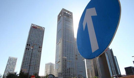 五大类城市房价上涨领先 看看你家乡上榜没?