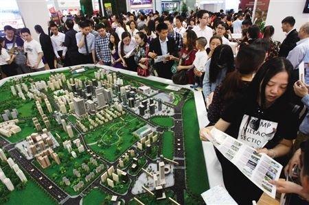 调查显示:中国七成80后90后有房 比例居全球首位