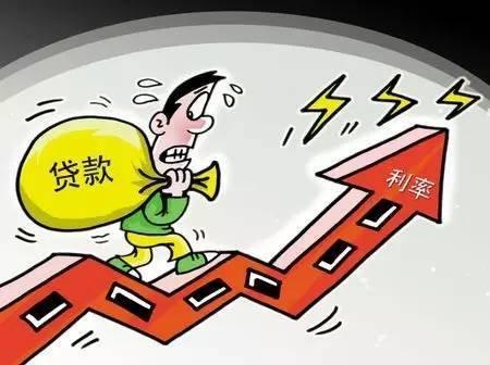 房贷利率半年飙升40% 商品房销售或受影响