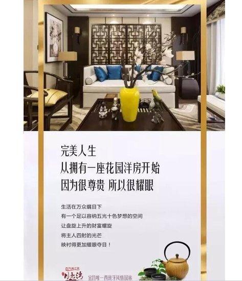 清江·月亮湾121-167㎡墅质洋房 洋房7000元/㎡起