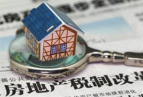 楼市初见多地降房价 长效机制静候房地产税落地