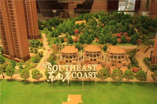 小Q看房:遇见东南岸 生态森林社区