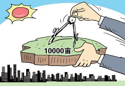 一线城市年内宅地供应面积同比涨112%