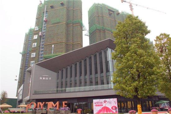 小Q播报第二波:2017宜昌热门楼盘最新进度一览