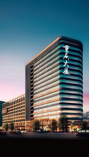 三峡企业总部基地重庆大厦开工仪式隆重举行