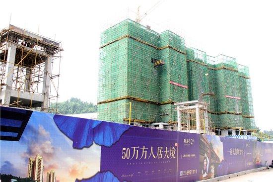 小编探秘:钓鱼台为何代言宜昌楼市潜力股?