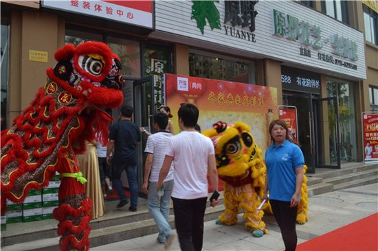 热烈庆祝齐家典尚宜昌站盛大开业  多重优惠福利多