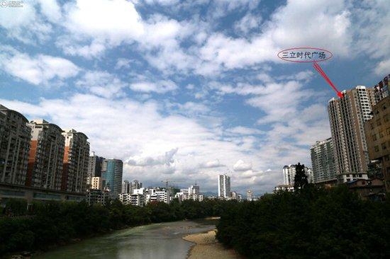 低密度江景豪宅三立时代广场 住宅一次性付款9.7折