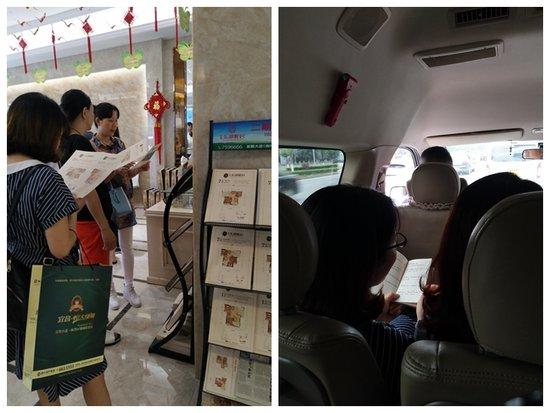5.21腾讯房产宜昌发展大道专线看房活动圆满结束