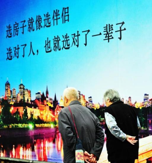 什么时候买房子?专家:看明年春节前后的房产政策!