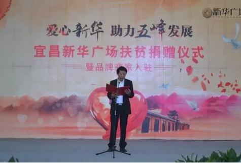 新华广场89㎡温馨两房 89-131㎡阔景美宅销售中