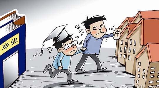 中国置业新时代:一手毕业证 一手房产证?