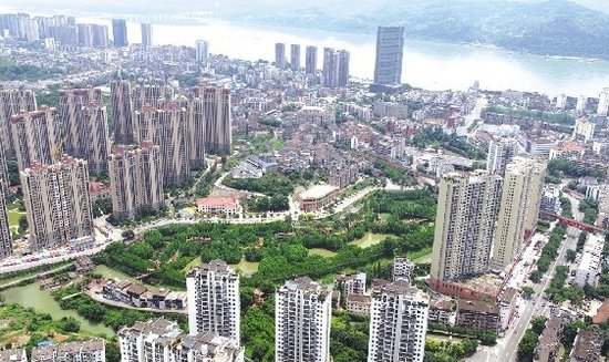 峡江畔崛起生态宜居城