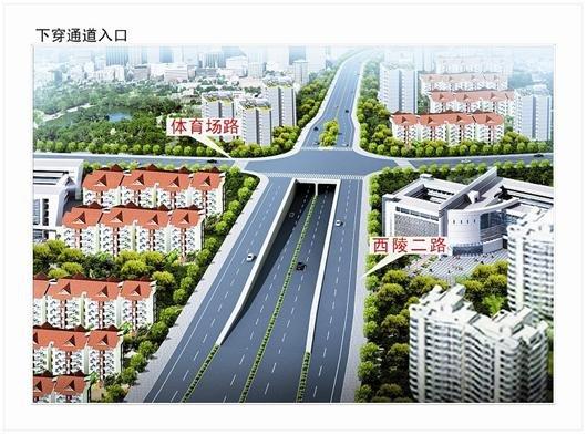 宜昌西陵二路沿线将建停车场
