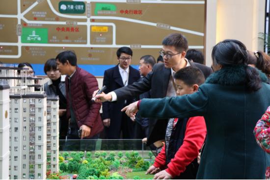 11月26日腾讯房产宜昌大型看房团暖心落幕