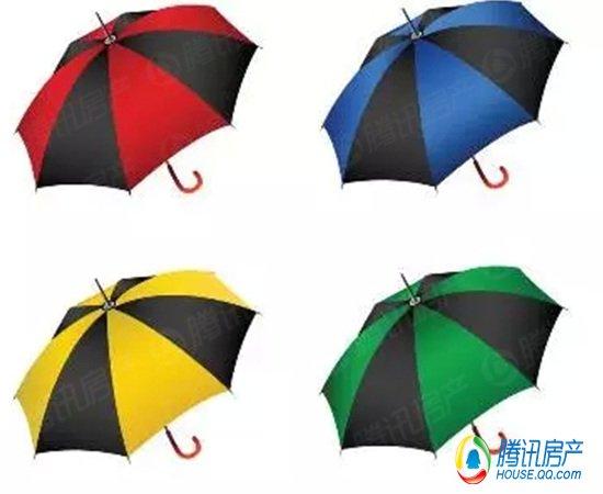 汇景香颂给大家送福利啦 精美雨伞全城大派送