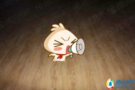 宜春碧桂园强化复合地板不高兴 你真的了解我吗