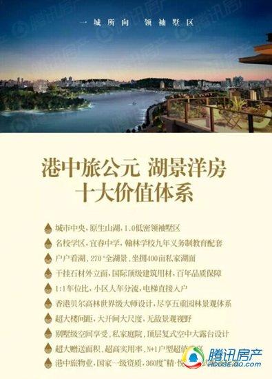 港中旅公元杯2015宜春市首届钢琴大赛报名盛启