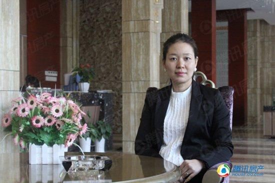 腾讯房产专访托斯卡纳庄园销售经理魏文清