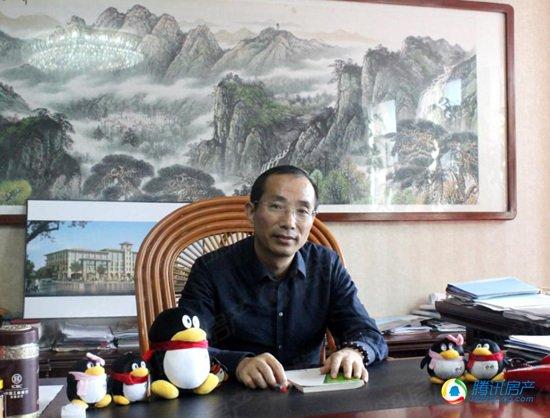 腾讯房产专访江西至嘉置业投资有限公司董事长傅志高