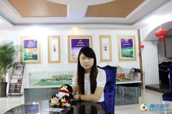 腾讯房产专访欧景名都营销总监刘玲