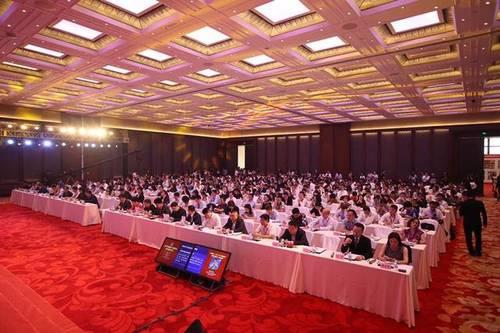 2017中国房地产品牌价值研究成果发布会成功举办