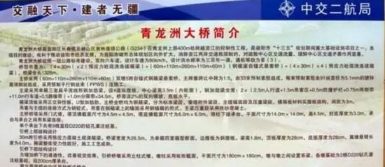 终于等到你!长沙→益阳→常德动车9月1日开通!