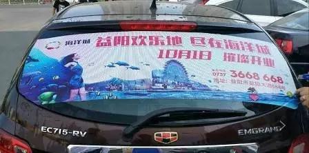 私家车福利--益阳海洋城油卡免费送 想要你就来!