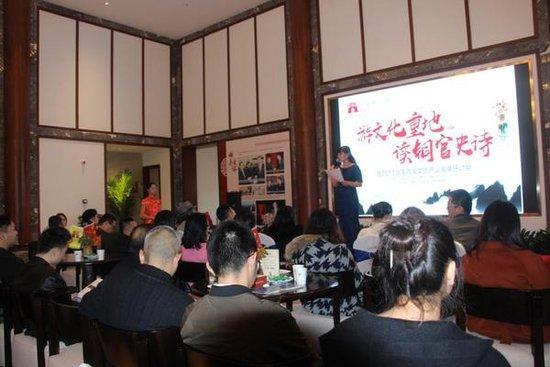 读铜官史诗 2017湖南首届文旅产业研讨会圆满举行