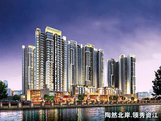 领秀资江 营造一种东方式奢华的居住氛围