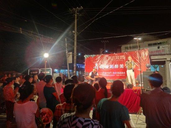 激情夏季  大型路演活动缤纷启幕