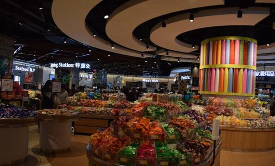 桃花缘大型社区超市盛大开业 利好整个陆贾山片区