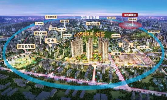 碧桂园·天誉7幢4月15日加推 现火热认筹
