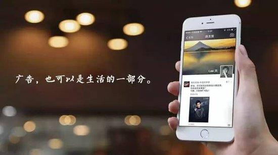 阳江朋友圈广告来了!5000元起投!