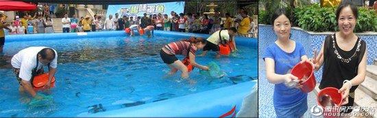 8月15、16日华生加洲时代亲子捕鱼狂欢节