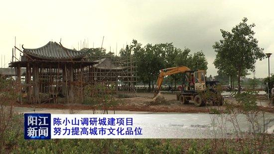 阳江森林公园年底建成 将是粤西最大的森林公园