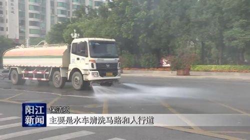 """阳江:""""清道夫""""全天候给道路""""洗澡"""""""