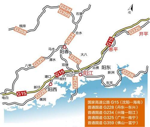 路网升级 普通国道增至4条