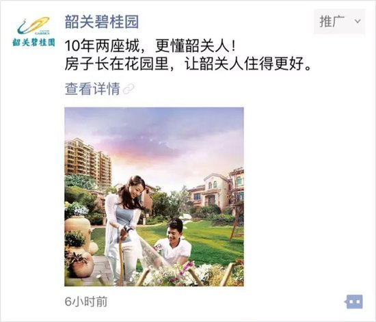 阳江朋友圈广告来了 投放门槛调为7万!
