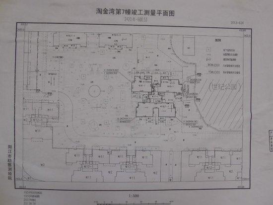 第一季度阳江市6个项目楼盘竣工通过规划验收房屋什么刀要大型图纸天图片