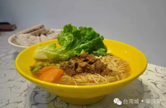 """""""爱我台湾城""""周日有礼哦!!!!"""