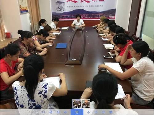 东安县管理部组织楼盘公积金经办人召开第三季度放贷情况通报会议