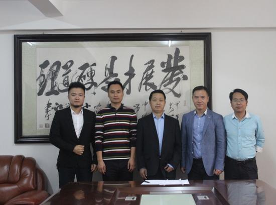 东方丽都与腾讯永州等四家营销公司联合签约